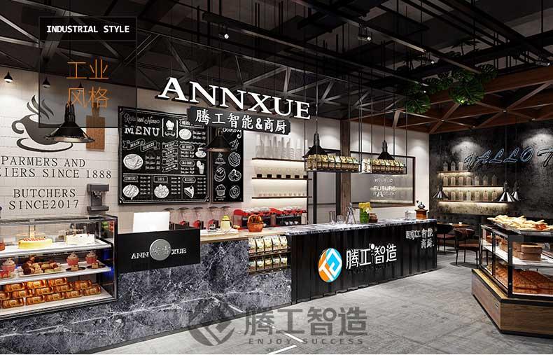 现代风格咖啡店设计效果图