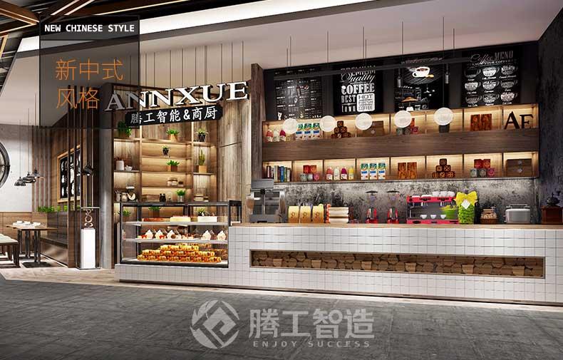新中式风格咖啡店设计图