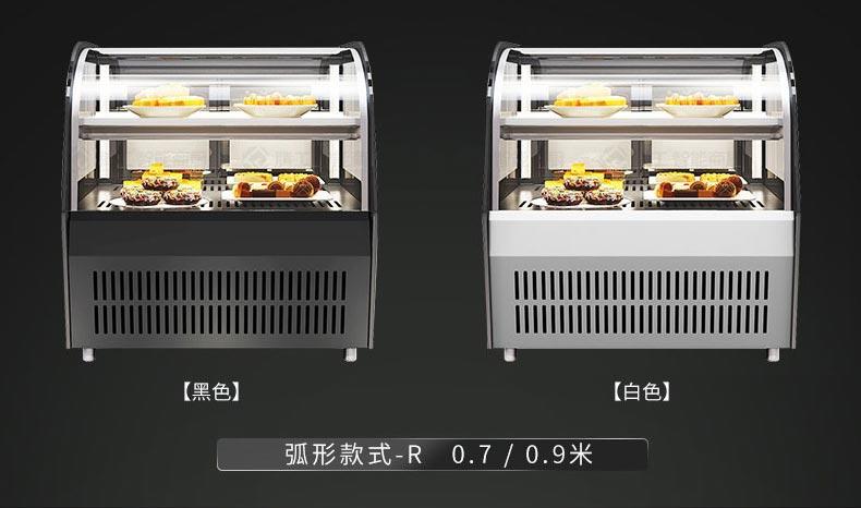 弧形烤漆款蛋糕展示柜