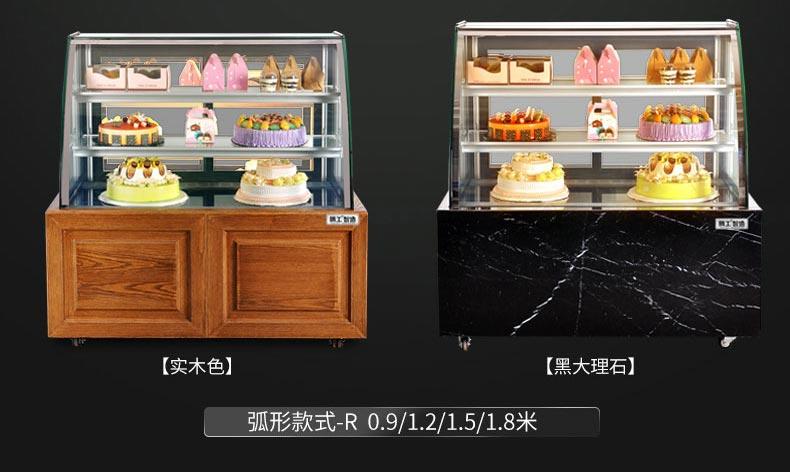 实木蛋糕柜,大理石蛋糕柜