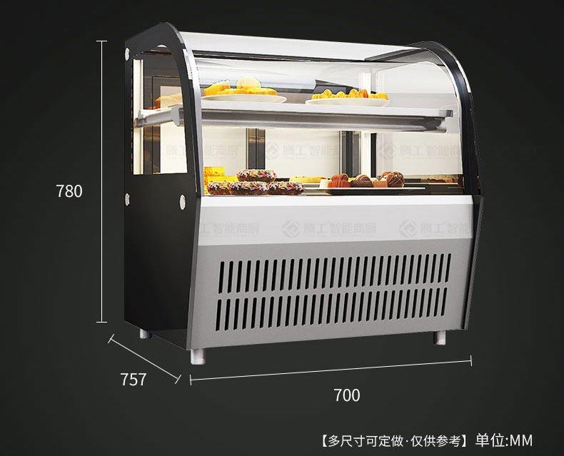 蛋糕柜尺寸大小