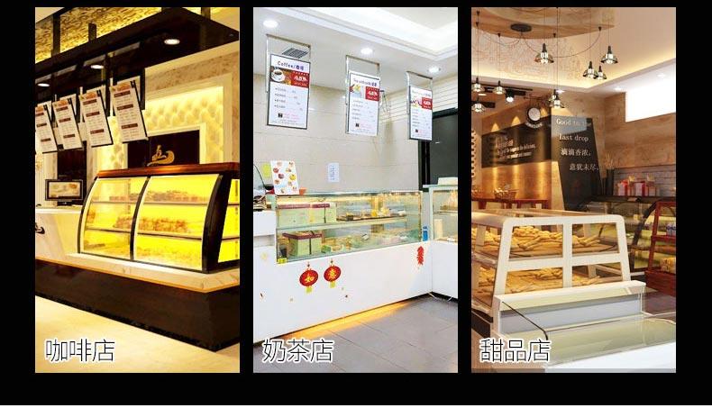 咖啡店蛋糕柜,奶茶店蛋糕展示柜,甜品店蛋糕柜。