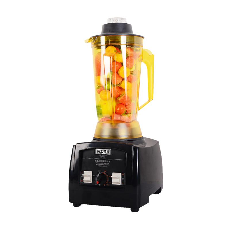 榨汁机,沙冰机