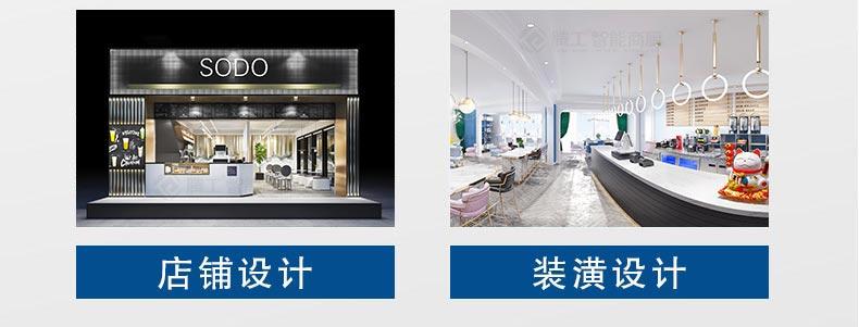 奶茶店铺设计,奶茶店装潢设计.
