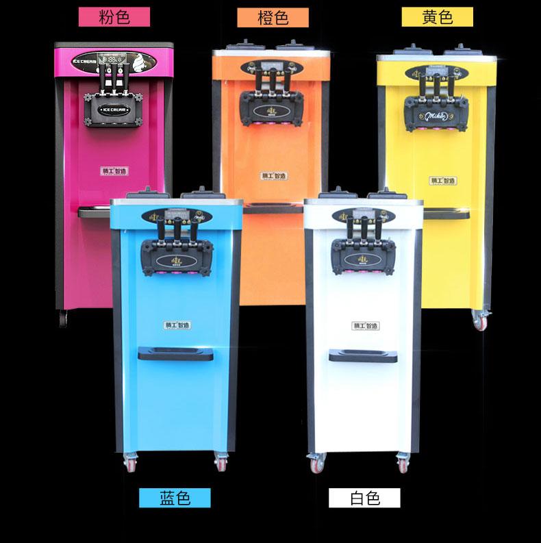 五种机身颜色可选