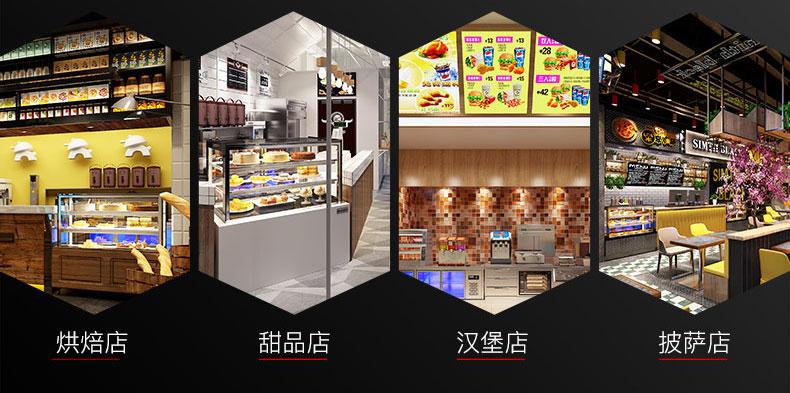烘焙店冰淇淋机,甜品店雪糕甜筒机,汉堡店冰淇淋机,披萨店冰激凌机。