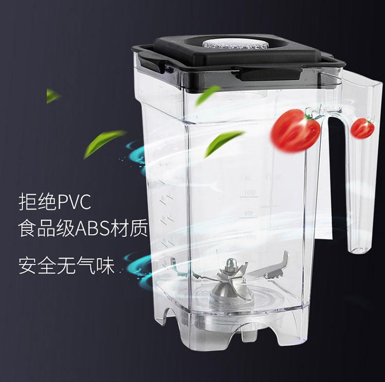 食品级ABS材质,安全健康无气味。