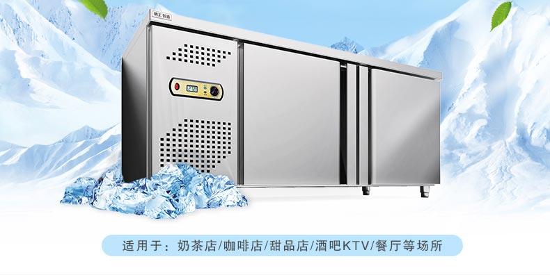 冷藏工作台,适用于:奶茶店/咖啡店/甜品店/酒吧KTV/餐厅/水吧等场所。