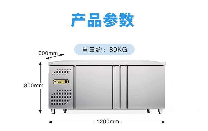 奶茶店冷藏台尺寸