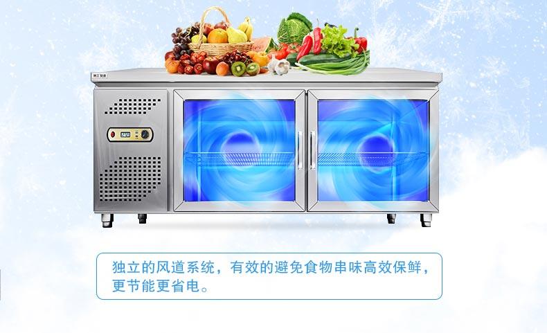 腾工冷藏工作台采用独立的风道系统,有效的避免食物串味高效保鲜,更节能更省电。