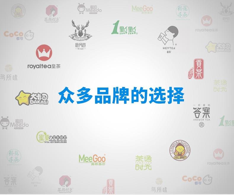 众多茶饮品牌选择了腾工的奶茶冷藏操作台。