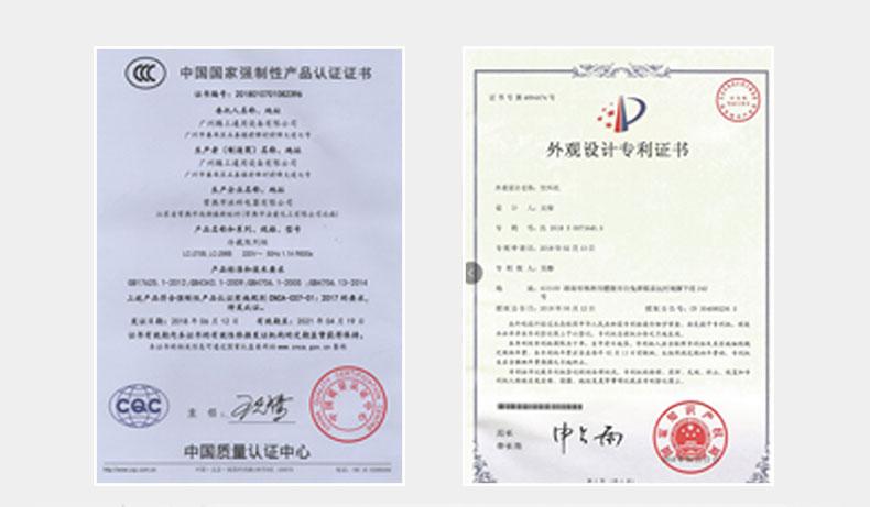 水吧台质量检测认证,水吧操作台专利设计。